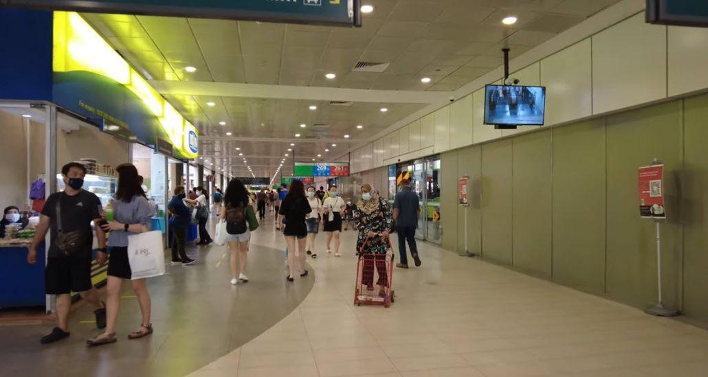 Ang Mo Kio Bus Interchange