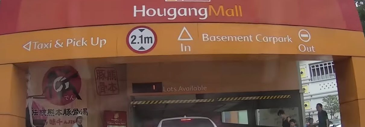 Hougang Mall Near Belgravia Ace Landed Property